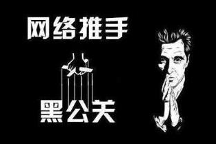 中汽协、P18联席会联合发布《关于维护品牌形象反对黑媒体黑水军的声明》