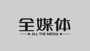"""浪潮联合爱立信Mediakind推出""""全媒体云平台"""""""