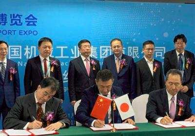 恒力集团与日本TMT、苏美达签订三方战略合作协议 在进博会豪掷7.5亿美元