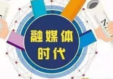"""新奥特""""微融""""县级融媒体解决方案落户广州白云有线电视新闻中心"""