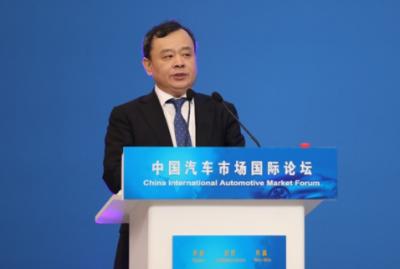 中国汽车市场国际论坛:新形势下的中外竞技与协同发展