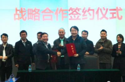 中科星图与中国资源卫星应用中心签署战略合作协议