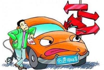 低速电动车合法身份恐遥遥无期!六部委联合开展清理整顿