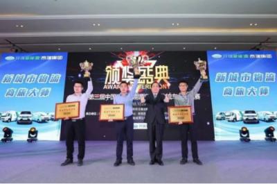 徐工E300新能源物流车挑战赛C位出道!摘获四项大奖
