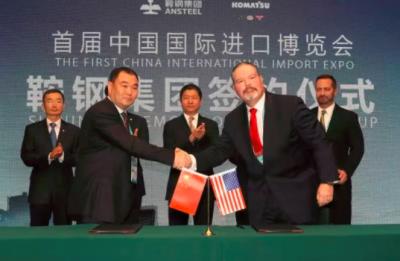 鞍钢进博会签下15家海外供应商,倡导共建全球钢铁产业生态圈!