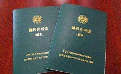 广西今年大力推进企业排污许可证后监管