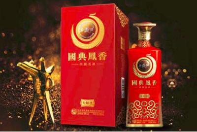 西凤'国典凤香50年年份酒'塑化剂超标,首发800现按308元回购