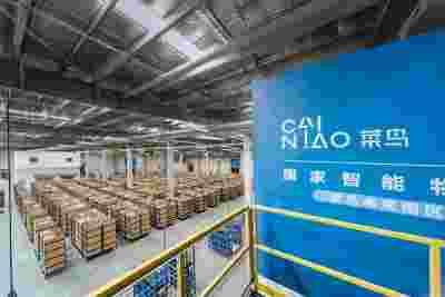 阿里巴巴菜鸟启动中国最大智能仓库备战双11