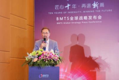 涡轮增压技术领导者博世马勒发布全球增长战略