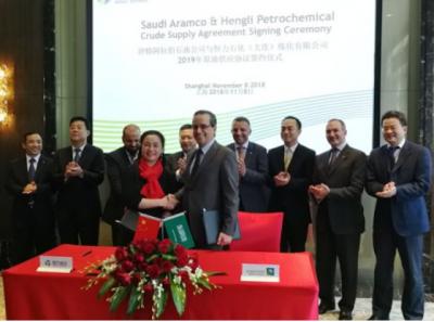 大连恒力炼化进博会上与沙特公司签订石油供应协议