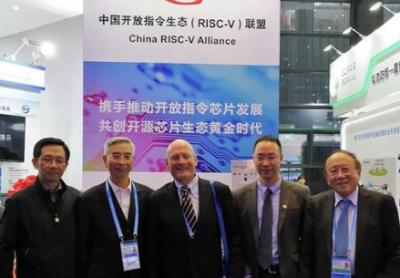 重磅!中国开放指令生态(RISC-V)联盟成立!