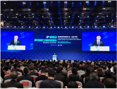中国电信董事长杨杰:倡导互信共治,共谋美好未来