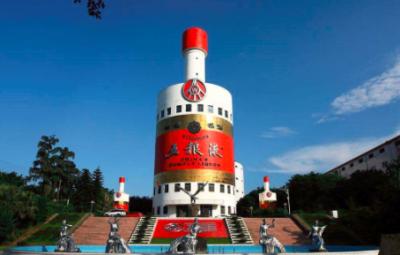 宜宾出台支持白酒产业新政,五粮液'领头'成立10亿酒投集团