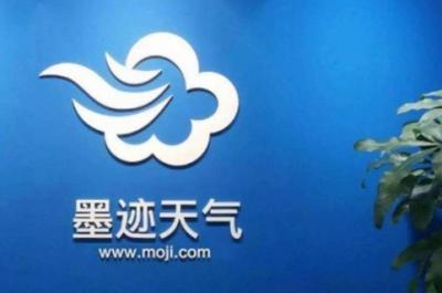 墨迹天气B端生意:最大商业气象TWC模式的中国实践