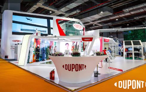 杜邦进博会展示最新技术,与全球伙伴展开建设性对话