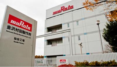 村田计划投资140亿日元在无锡建新厂,加速增加MLCC产能