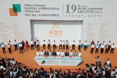 南安国际石材博览会:跨界融合 拓展海外市场需求