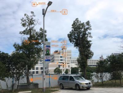 国家节能中心:依托智慧路灯联盟实现绿色智慧城市规划