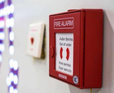 消防预警解决方案提供商拓深科技宣布完成数千万人民币A轮融资