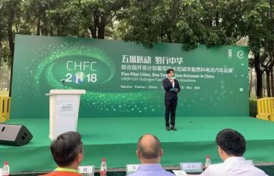 '五城联动 氢行中华'氢燃料电池汽车巡展活动正式启动