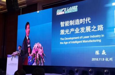 激光加工学术会议:大族激光陈焱总经理任产业论坛主席