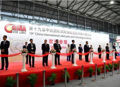 太行润滑油闪耀第十九届中国国际润滑油品展览会