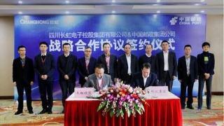 长虹控股再度跨界联手中国邮政拓展直销市场