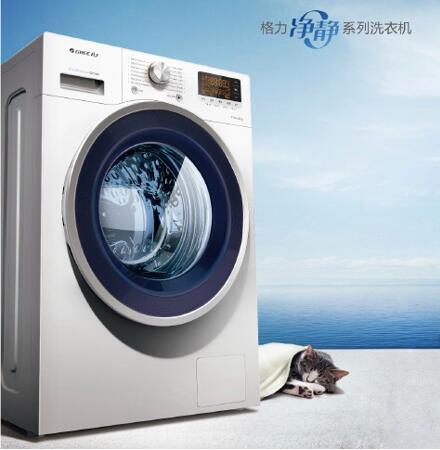 """格力""""净静""""洗衣机:多维洁净程序加持 轻而易举解决各类衣服烦恼"""