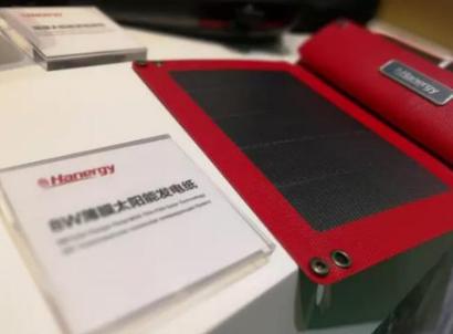 再刷新濠天地娱乐平台官网纪录!汉能砷化镓薄膜单结电池转换效率达29.1%