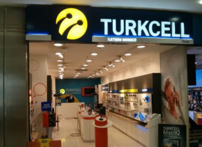 土耳其运营商Turkcell与三星达成合作,首次现场展示5G技术