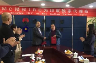 独家授权!陕建机股份与印度IRC签订产品代理协议