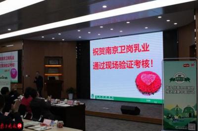 卫岗乳业通过国家优质乳工程验收,巴氏鲜奶作为中国战略方向