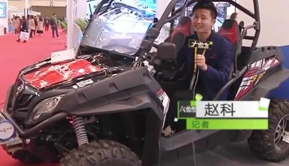 首届世界传感器大会在郑州召开,高规格看点多