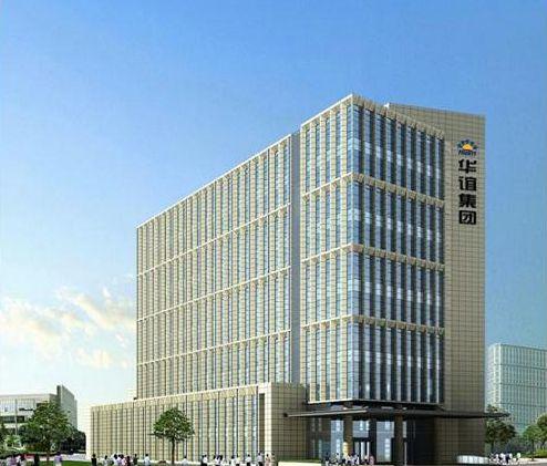 上海华谊和苏伊士签署合资协议,共建广西钦州港危废处置项目