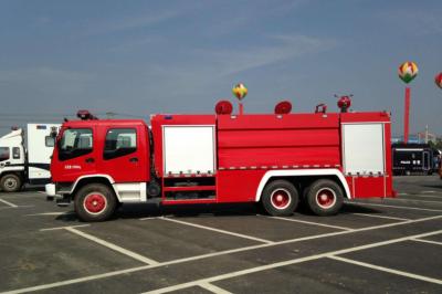 海伦哲出资320万欧元增资德国施密茨,致力做强消防车板块业务