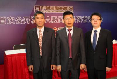 中电电机股东珠海方圆完成股份增持 交易对价总额为1.75亿