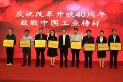 徐工集团获中国榜样企业!并捧回多项大奖!
