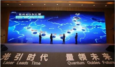 航天科工在光谷建立光量子技术总体部,促进关键技术重大突破