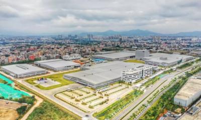 ABB集团厦门工业基地正式投入运营