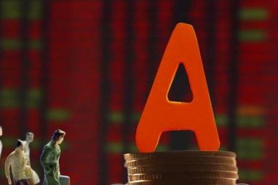 南京市测绘勘察研究院IPO,华泰联合证券保荐