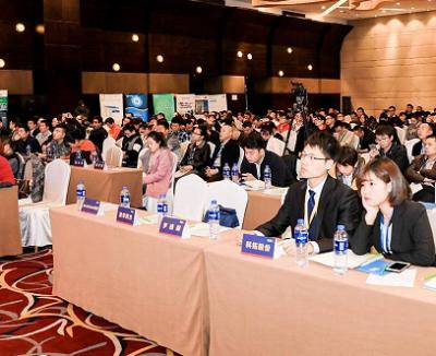 第十九届中国国际建筑智能化峰会闪耀西安!