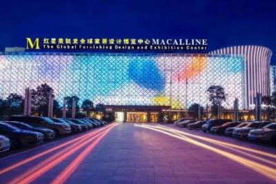 腾讯联手红星美凯龙IMP平台双十一成交额突破160亿!