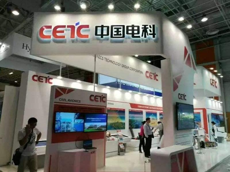 中国电科38所自主研发超级针X射线成像系统 填补国内集成电路产业空白