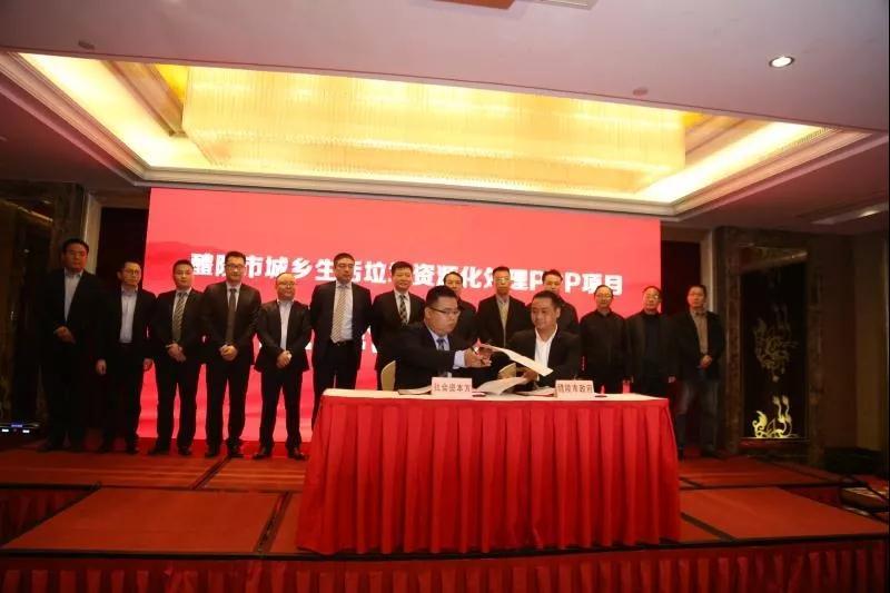 湖南首个采用生活垃圾MBT预处理技术项目签约