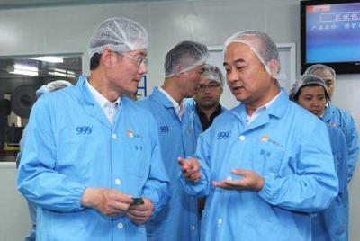 广药、国药、华润三家中标GPO药品采购