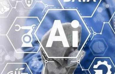 """海康威视打造""""两池一库四平台"""" ,借助AI实现安防能力新升级"""