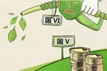 广州机动车国六排放标准时间表出炉!明年3月1日起!