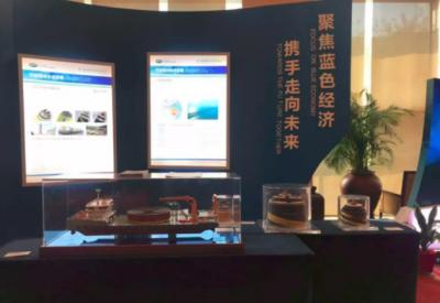 东方电缆携高端海洋缆产品亮相第五届APEC蓝色经济论坛,助力蓝色经济