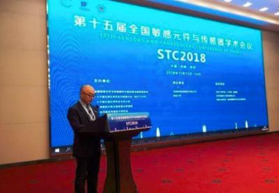 河南省智能传感器创新中心落户汉威科技,四大亮点带你看完STC2018!