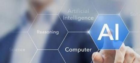 地平线携AI解决方案出席高交会,赋能智慧城市、智能安防等多个城市场景
